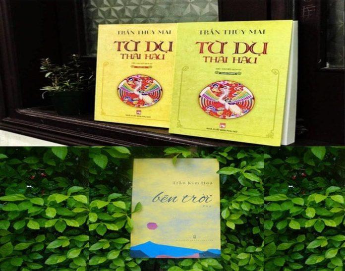 Thông báo Hội nghị Ban chấp hành Hội Nhà văn Việt Nam, lần thứ 15 khóa IX (nhiệm kỳ 2015 - 2020)