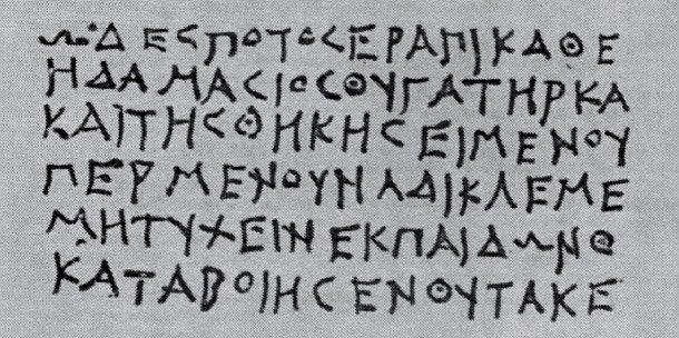 Giấy papyrus từ cây chỉ thảo (Artemisia) của người Hy Lạp, thế kỷ thứ 3 TCN, xem sách của Thompson, trang 119
