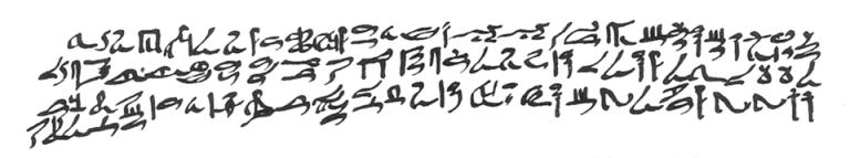 Các biểu tượng của người Ai cập đã phát triển thành một kiểu chữ được gọi là hieratic (chữ thầy tu), loại chữ viết tự do hơn, được viết nhanh hơn và có nhiều chữ hoa hơn.