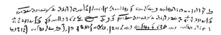Nguyên bản của kiểu chữ Demotic, thể kỷ III TCN