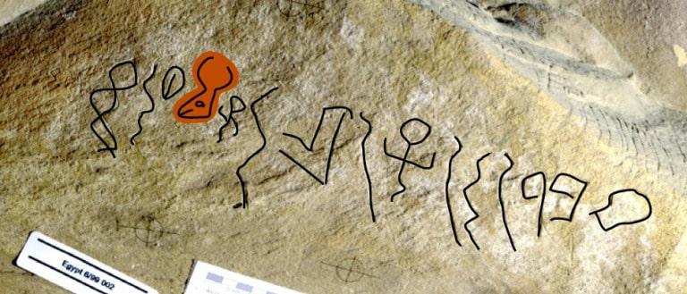 Hình điêu khắc 1 từ Wadi el-Hol.