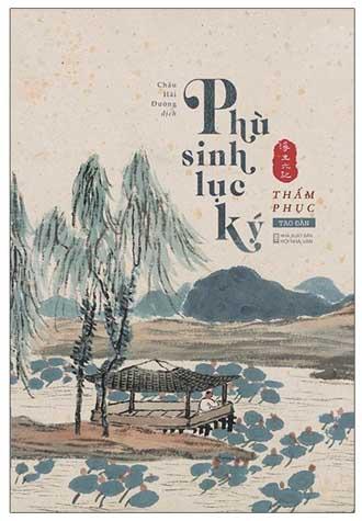"""Có thể nói, """"Phù sinh lục ký"""" là một bông hoa lạ trong khu vườn văn học Trung Quốc. Nội dung """"Phù sinh lục ký"""" gồm có sáu """"ký"""", trong đó Thẩm Phục viết lại cuộc đời mình, nhưng không theo dòng thời gian biên niên, mà theo một cách khác: theo mạch cảm xúc của cuộc sống."""